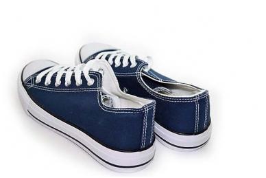 Tamsiai mėlyni tekstiliniai sportiniai bateliai su raišteliais 4