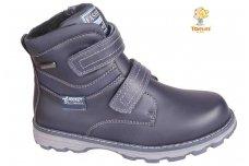 Tamsiai mėlyni su lipdukais ir užtrauktuku šone žieminiai batai berniukams su vilnos kailiu